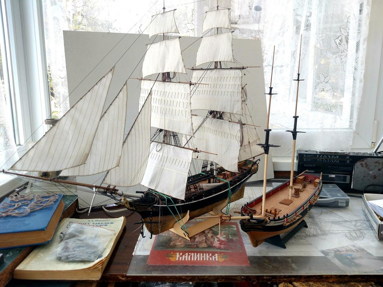 Фэнтези фотоколлаж парусные корабли блюдо поливается